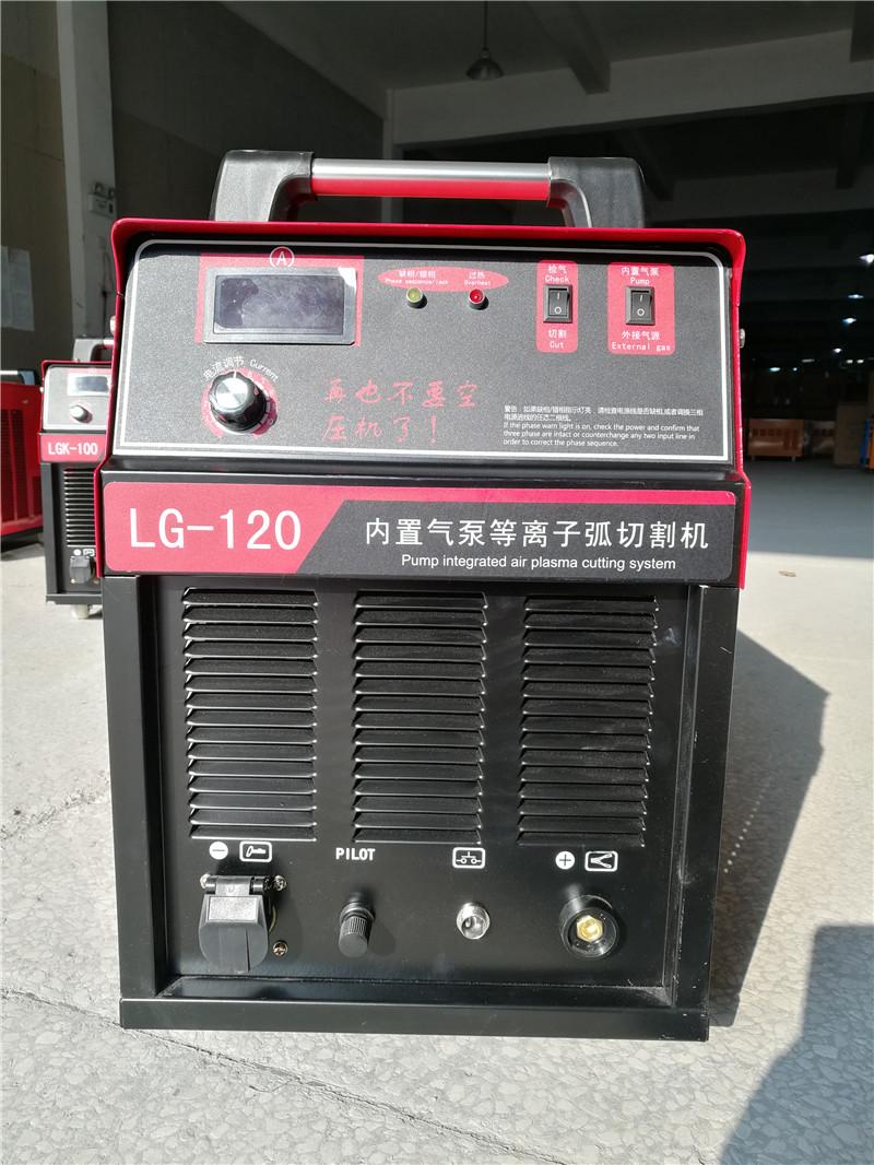 Plasmaomformer Luftplasmaskærer